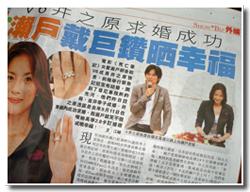 香港の新聞