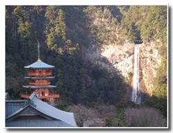 熊野那智大社と大瀧