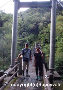 さつき吊橋