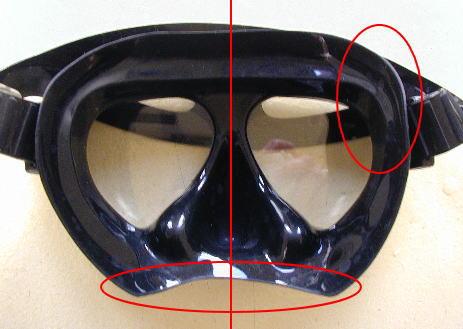 変形したマスクの写真