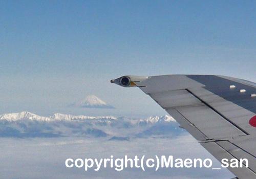 「富士山」 まえのさん撮影