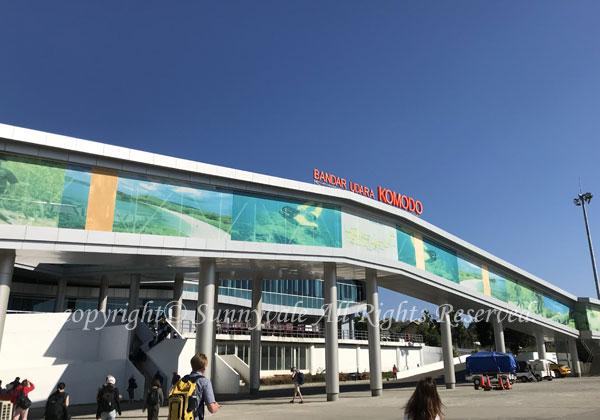 コモドの空港